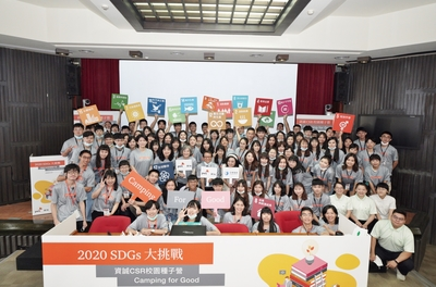 The participants of the 8th edition of PwC Taiwan Camping for Good