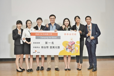 The team of the winning CSR proposal for Cathay Life Insurance. From the left are Wo-Hua Lin, Yu-Chiao Fu, Yi-Chen Wei, representative of Cathay Life Insurance, Hsiang-Mei Li, and Hao Liou, and the team counselor.