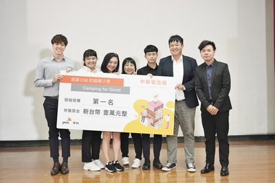 The NSYSU team competing for the CSR project proposal for Chunghwa Telecom. From the left are Bing-Yu Tsai, Jui-Chu Liu, the senior manager of Chunghwa Telecom, camp team counselor Hsin-Ju Hsieh, and members Yu-Chien Duh, I-Hao Chang, and Chang-Cheng Tu.