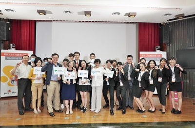 NSYSU students, corporate representatives and managerial staff of PwC Taiwan