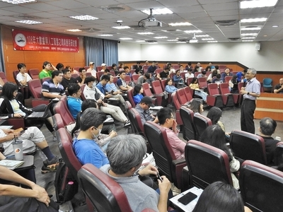 College of Management hosts Big Data and Artificial Intelligence Business Application Conference